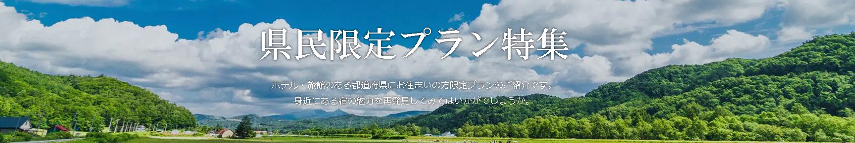 長崎 県 宿泊 補助