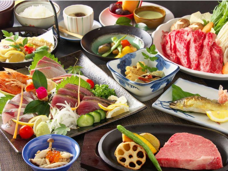 千年の美湯 そうだ山温泉 和 YAWARAGI 料理