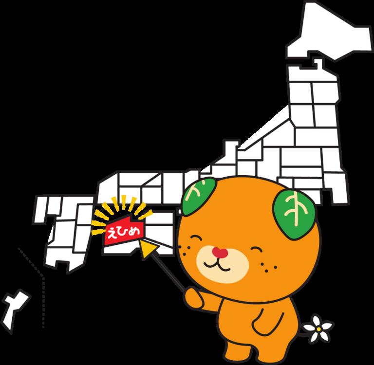 愛媛県民割キャンペーン