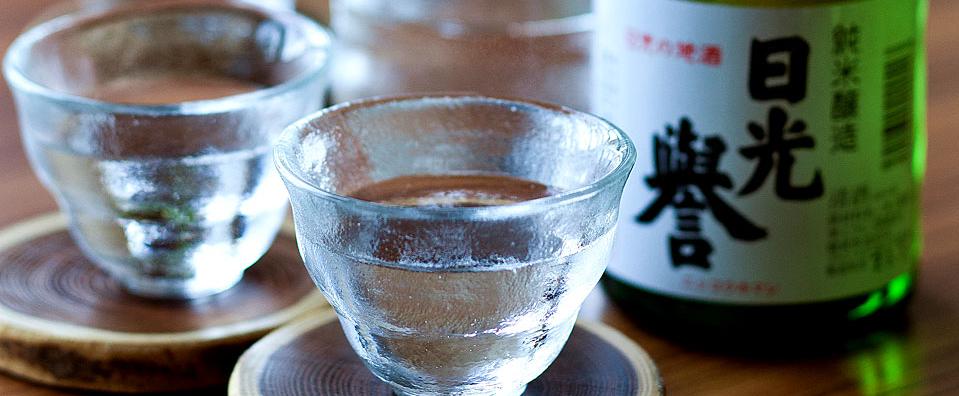 奥日光-森のホテル日本酒