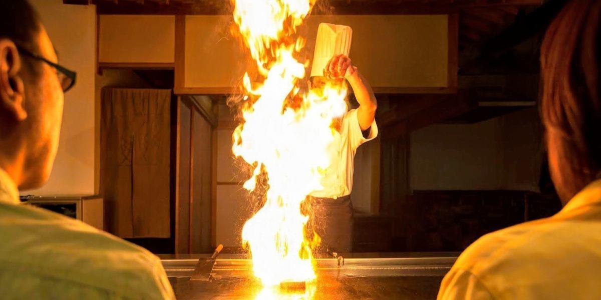 鉄板焼きの宿 菊 フランベ